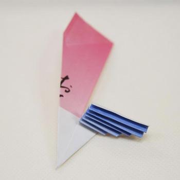 箸置き作り方工程8-画像
