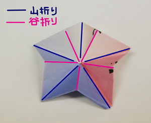 星の箸置き-作り方13