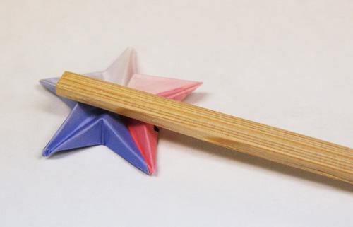 すべての折り紙 星の作り方 折り紙 : 星型の箸置きの作り方 箸袋 ...
